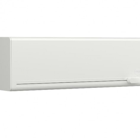 Диспенсер для плёнки и фольги EMSA SMART, белый Emsa 515231 - emsa – фото 1