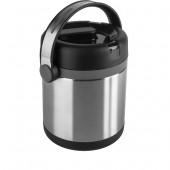 Термос для ланча EMSA MOBILITY, 1,2 л, серый и стальной Emsa 509244 - emsa – фото 1